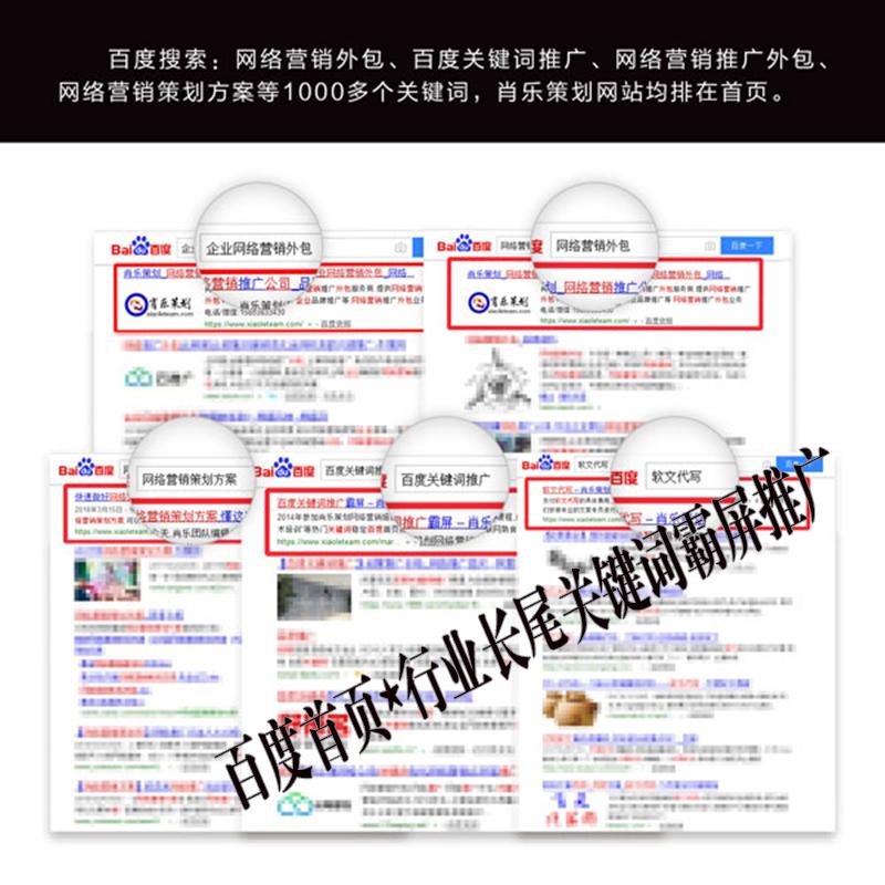 内幕:企业如何选择网络营销推广公司By覃雨泽