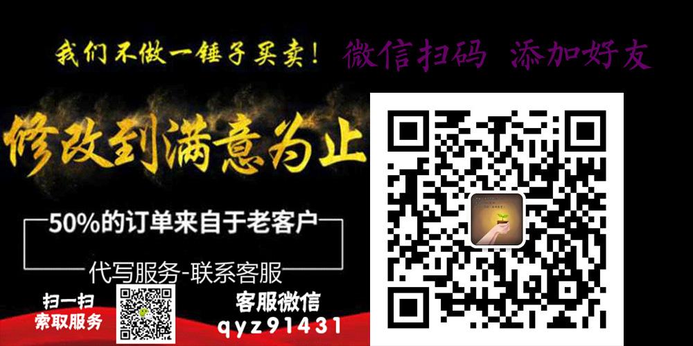 """杨荣杯""""勤廉主题全国征文(急稿当天出稿!)"""
